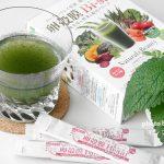 【卵殻膜美-菜の口コミ】鉄分補給にも◎腸内フローラを改善する青汁スムージー
