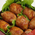 お弁当にもおすすめ!おいしい肉巻きおにぎりの作り方(レシピ)