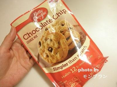 ベティクロッカーのチョコレートチップクッキーミックス1袋
