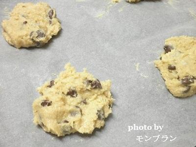 ベティクロッカーのチョコレートチップクッキーミックスのレシピ