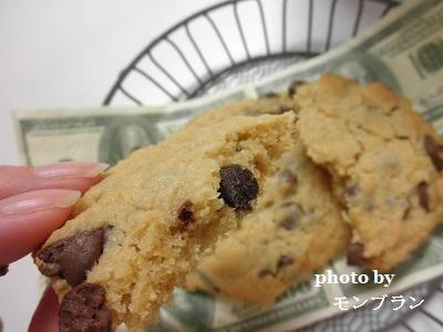 ベティクロッカーのチョコレートチップクッキーミックス