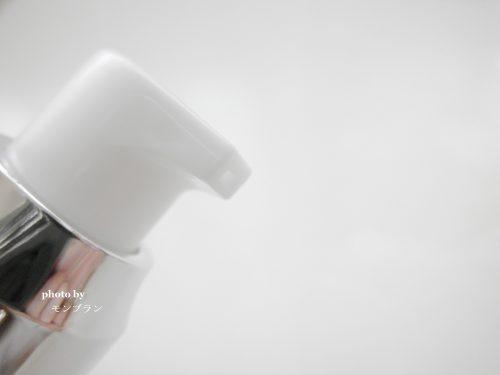 衛生的に使えるコンシダーマル スキンライズローション