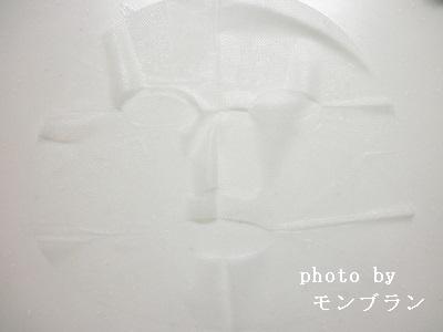 バイオセルロースマスク