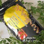 【ゲンキウコン】980円でお試し!二日酔い対策サプリメント