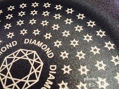 ダイヤモンドコートフライパン豪華6点セット