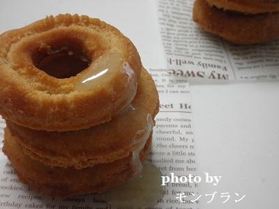 手作りオールドファッションドーナツ