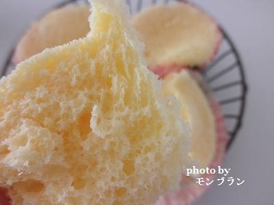 栗原はるみさんのレンジで作るチーズ蒸しパン