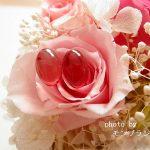 【薔薇の滴】口臭がバラの香りになるサプリメント