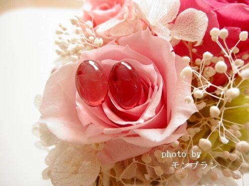口臭対策サプリリフレ薔薇の滴980円