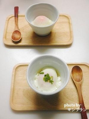 ヨーグルティアで作る温泉卵レシピ