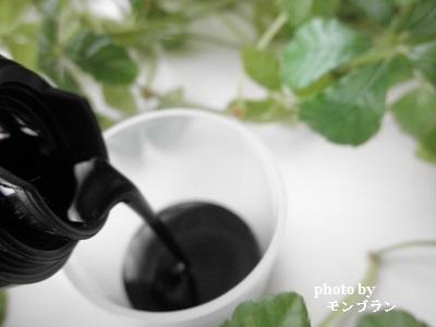 濃い贅沢ブルーベリー酢