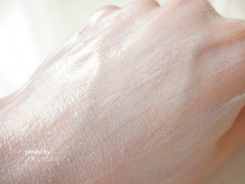 肌なじみの良い100%天然由来成分の日焼け止めクリームソレオ オーガニックス