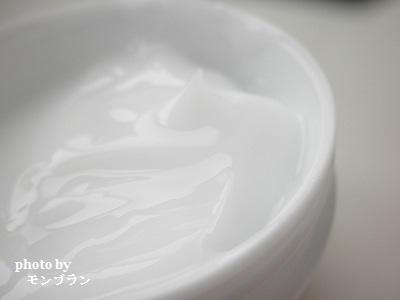 トロンとしたクリームのクリスタルモーションの使い方