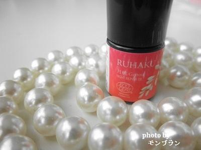 琉白月桃ナイトリペアオイル(夜用オイル)の口コミ