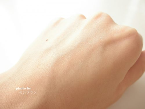 シャイニーブランブライトアップ美容液の使用感