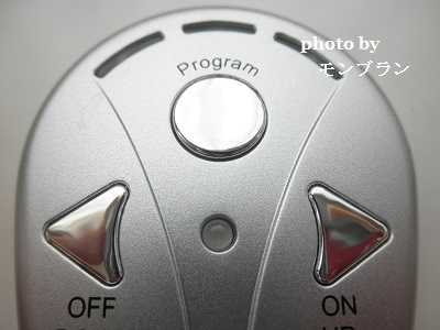 バタフライアブスのプログラムの使い方