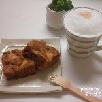 【りんごのケーキ】ワンボウルで完成!混ぜるだけの簡単手作りおやつレシピ