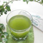 有機JAS認定で安全な青汁【大地の恵み】血糖値対策やダイエットにおすすめ!