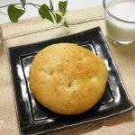 残りごはんで作るお米パン【もちもちお米フォカッチャ】ホームベーカリーレシピ