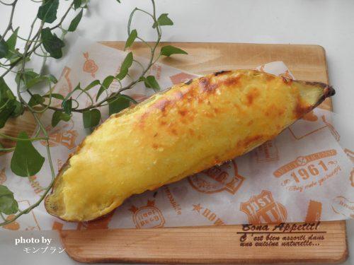 さつま芋丸ごとスイートポテトレシピ