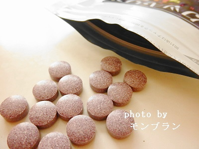 お菓子のようにおいしいブルーライト対策専用のサプリメントクッキリン