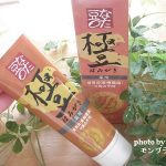 【なた豆歯磨き粉】塩味でお口さっぱり!虫歯・口臭予防に効くはみがき粉
