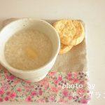 【ヨーグルティアで手作り甘酒】残りご飯で作る簡単レシピ