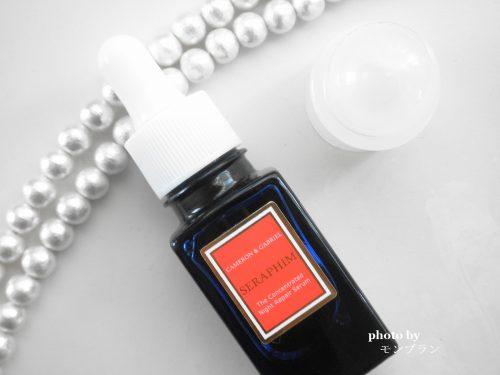 美容液成分100%のセラフィム