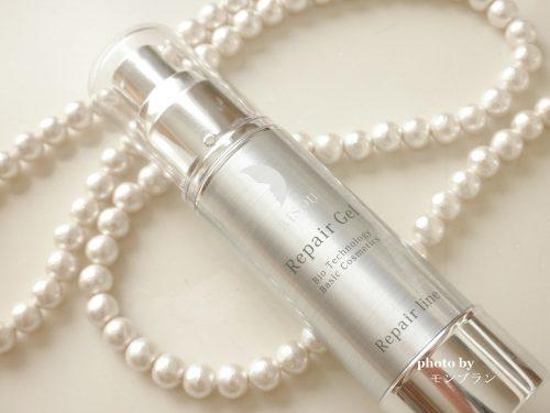 美容成分100%の高濃度美容液リペアジェル