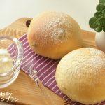 【カルピスソフトでふんわり丸パン】カルピス味のスプレッドを使ったパンレシピ