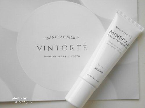 乾燥肌や敏感肌にもおすすめなヴァントルテミネラルリキッドファンデーション