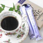 5秒で完成【ナイトアロマ】妊婦さんでも安心して飲めるカフェインレス(デカフェ)コーヒー