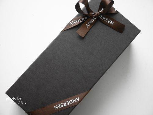 アンデルセン アルザスのフルーツブレッドのおしゃれな外箱