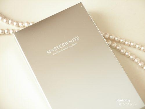 1袋で1ヶ月分の美白サプリマスターホワイト