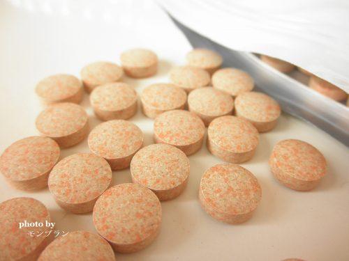 オレンジ色の錠剤タイプの美白サプリマスターホワイト