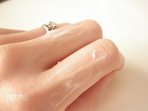 除毛クリームD.レジーナ・エピ・プレミアムで指毛をケア