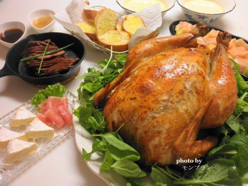 鶏の丸焼きでクリスマスパーティー