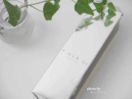 ファムズベビーのパッケージデザイン