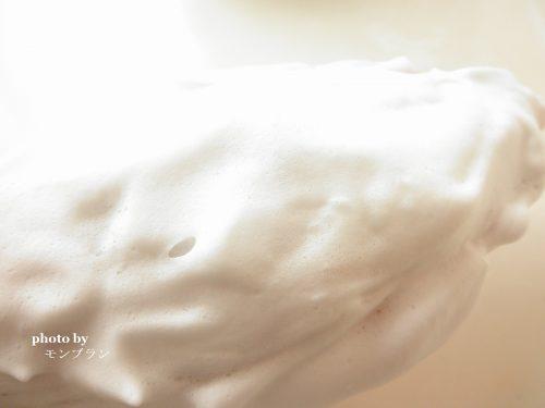 クオニス ヴェルヴェティースキンクリームウォッシュの泡立ち
