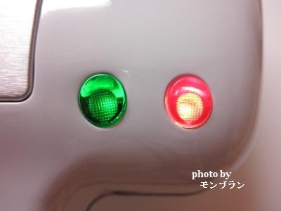 ビタントニオ バラエティサンドメーカー電源ボタン