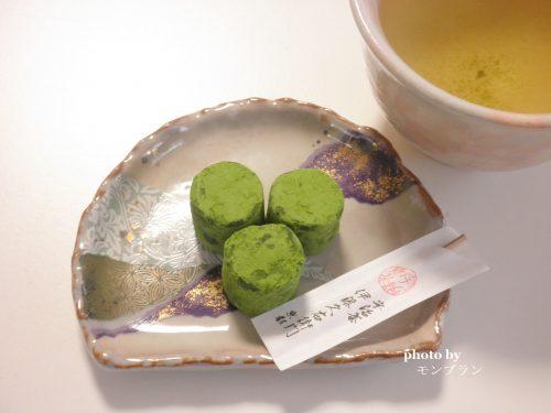 大人バレンタインの伊藤久右衛門濃茶のしらべ