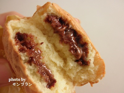 ビタントニオで作るチョコレートたい焼き