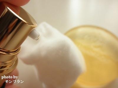 ベルラントジョイオイル泡洗顔の口コミ