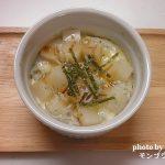 【餅入り和風カマンベールココット】カルシウムたっぷり!お餅使い切りレシピ