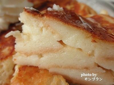 パンの耳で作るフレンチトーストの断面
