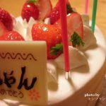 ママのお誕生日はカラオケ・お寿司・ケーキ!!
