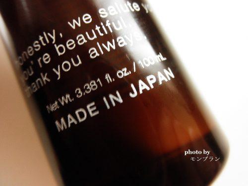日本製のニキビ対策化粧水テアテ