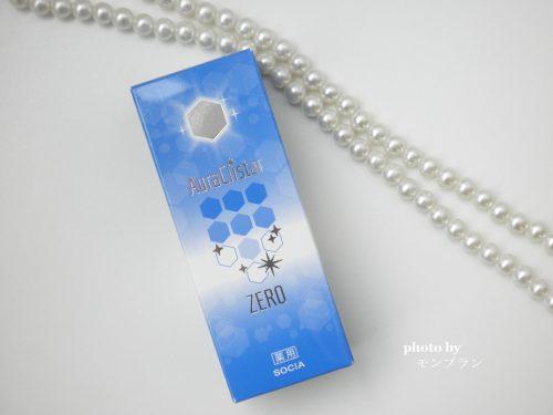 ソシアの薬用オーラクリスター・ゼロのパッケージデザイン