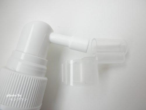 スプレー式のソシア薬用オーラクリスター・ゼロ