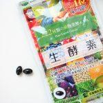 ダイエットサプリランキング第1位の酵素サプリ【生酵素】初回半額